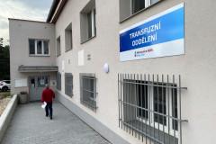 njicin-transfuzni-vchod